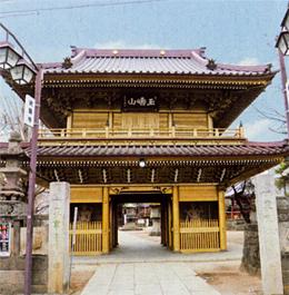 總願寺(真言宗)