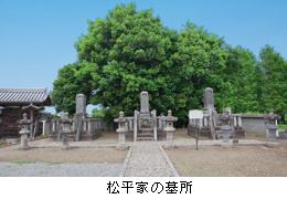 天祥寺(臨済宗)