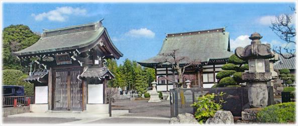 武野山 吉祥院